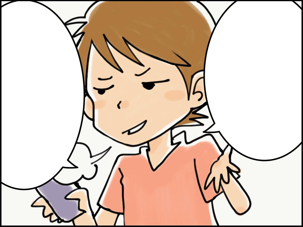 片手にスマホを持ち現状のWeb漫画について呆れ顔のピンクのTシャツの人