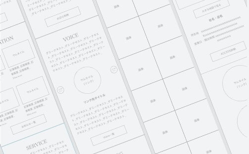 個人事業主・中小企業向けホームページ制作格安パッケージ