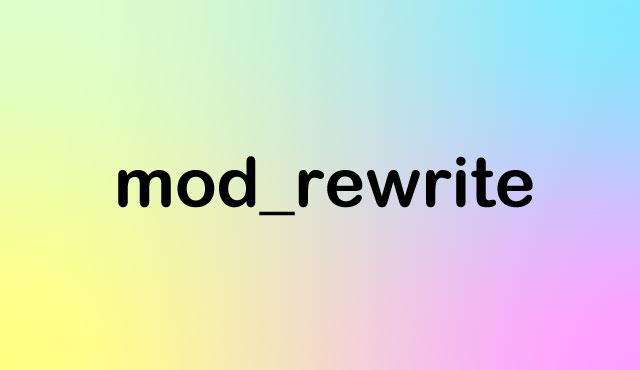 mod_rewrite